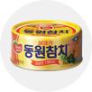 캔/통조림류
