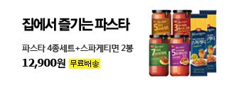 [CJ] 햇반 210g*12개 9,900원 / 무료배송