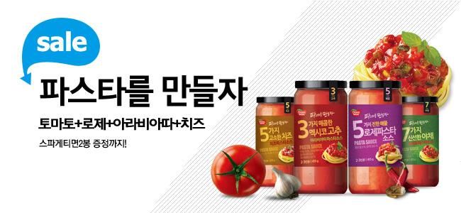 다이어트 식품 총집합 최고의 성형은 다이어트  가르시니아, 쉐이크 등 최대90%