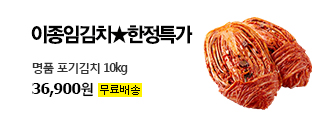 [동원] 라이트스탠다드참치 150g+꽁치 400g+고등어 400g ★총 12캔★ 15,900원 무료배송