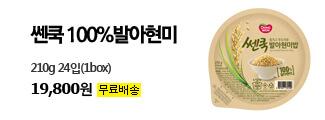 전통식품 품질인증관 구매전고객 대상 사은행사 최대 41% + 3% 적립 OPEN