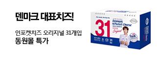 홈쇼핑★인기상품 시크릿 풋사과다이어트 14포x2박스 28,405원