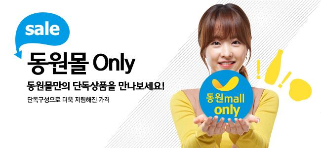 sale 천호식품 런칭 우리나라 대표 건강즙 삼성카드 7%할인+10%적립 천호식품을 최저가에 만나보세요!