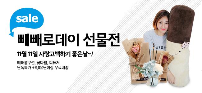 sale 8월 수납왕 정리정돈, 수납의 달인 창신리빙 비비드소품바스켓(중) 1,700원 화인 화이트스탭서랍박스 27 10,800원