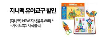 일렉트로룩스 라피도10.8V ZB6108 89,000원 / 무료배송