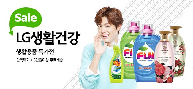 애경 단독특가 브랜드위크 리큐, 트리오, 2080, 케라시스, 스파크 초특가~