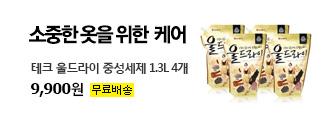 이오스트 밀대청소기 밀대청소기+극세패드 루프형4장