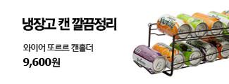 애견간식 BEST 바우와우 소져키 500g 7,650원