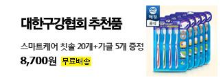 애견패드 BEST 스마트 패드 초대형 20매 6,300원