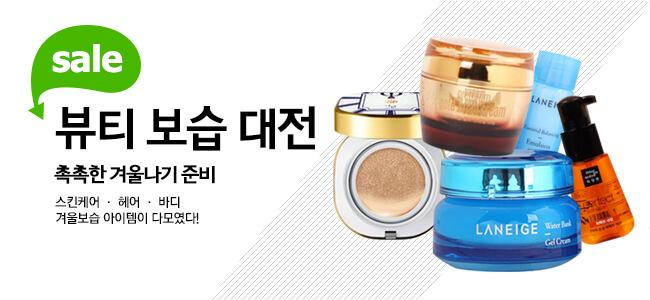 빨래엔 피죤! 피죤 브랜드위크~  단독특가+3만원이상 무료배송
