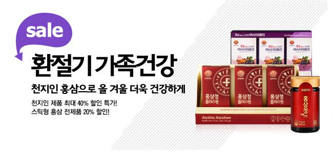 커피전문관 추천 [커피빈] 캡슐 커피(10개입) 7,650원