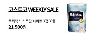 GNC 츄어블 비타민C 츄어블 비타민C 100 세트 1호 33,600원 무료배송