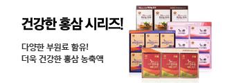 전통식품 품질인증관 산지직거래를 통해 더욱 안전하고 저렴하게!