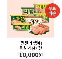 BEST 선물 멸치선물세트 명작1호 (대멸+중멸+소멸) 18,900원