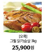 건강즙 4종 세트 [자연의품격] 30포 中 택1 19,800원