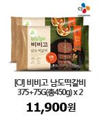 [신라명과] 마드레느 32개세트(대)+쇼핑백 8,900원