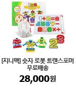 [깨끗한나라] 3겹 데코 순수 휴지 90롤 34,100원