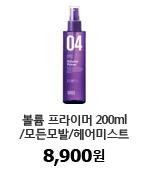 [신일]6단 식품건조기 SFD-M4500 59,000원