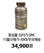 [전통식품 품질인증관] 안동제비원 전통간장 3.6L 36,000원