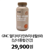 [코스트코] 퓨어 올리브오일 5L (이태리산) 28,350원