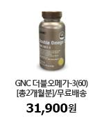 [코스트코 냉장냉동] 모짜렐라 라비올리 1.59kg (미국) 18,300원
