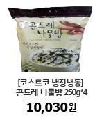 GNC 메가맨(90정) 67,000원