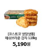 슈가버블 식기용주방세제(용기)(500g) 3,360원