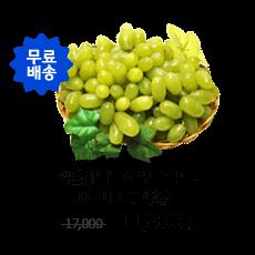 [동원몰★단독] [덴마크] 인포켓치즈 오리지널 31개입37,200 20,900 44%