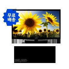 헬로키티 슬림변기 (변기의자, 유아용의자, 다기능의자)  19,350원 무료배송