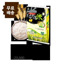 [맛있는제주] 제주돼지 왕떡갈비 180g*12장 12,000 5,900 51%한장당491원!무료배송