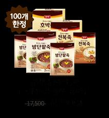 뉴트리엔케어 다이어트 쉐이크(6가지맛中 선택) / 체중조절 19,800 12,900 35%무료배송