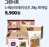 ★추석선물 추천★ 소르바스 해바라기유 2병 9,900원