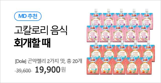 매진임박/막판특가 [양반] 스낵김 바이트 군옥수수맛 35g*10봉