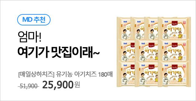 500개한정 초특가 [동원] 비엔나소시지(20주년 스페셜) 338g*2봉