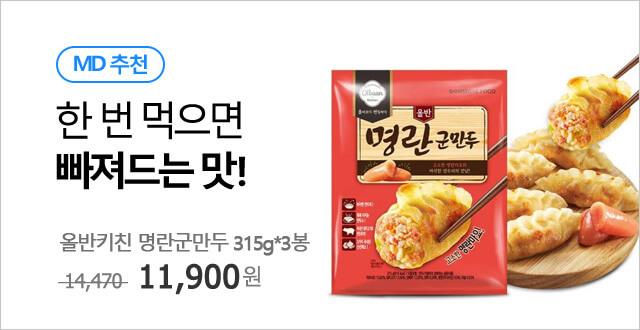 무료배송 강력추천 청정원 카레여왕 분말 5종 4개골라담기+직화짜장분말 증정