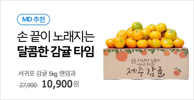 코스트코 Best of best 냉동딸기 2.72kg / 냉동 스트로베리