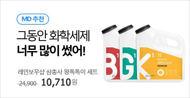 CJ LION 브랜드위크 장바구니 쿠폰 추가할인 휴족시간 쿨링시트 6매입 x 5개+지니쿠폰 추가증정