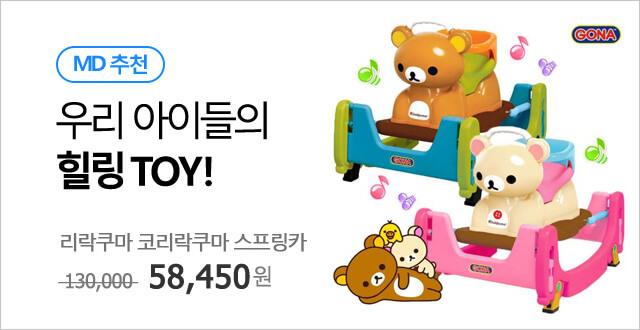 [메가마트] 드림쿱 투데이 홍삼정 스틱 10g*30포