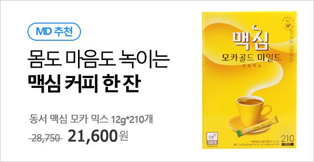[코스트코] DOWNY 다우니 섬유유연제 보태니클 향 4.4L / 174회분