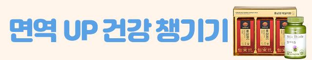 CJ LION 브랜드위크 스페셜 중복할인 쿠폰 금액대별 할인