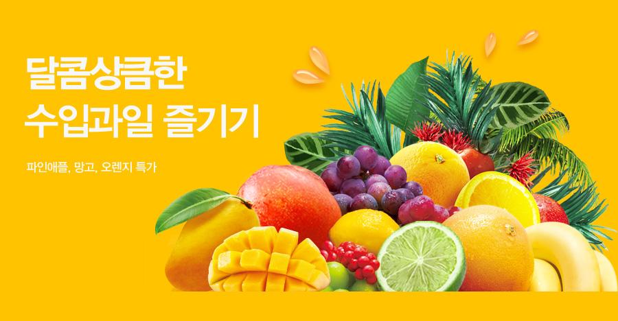 CJ BYO유산균 외 건강식품 BRAND WEEK 비타민, 유산균, 건강즙 외 70% SALE 망설이면 품절~