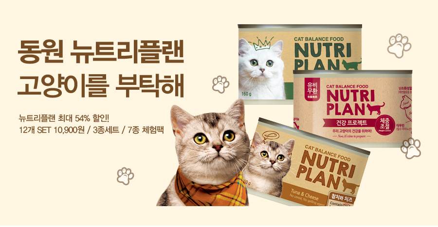 건강식품 인기브랜드 봄맞이 SALE 비타민/유산균/건강즙 단독 70%SALE! 1만원대~