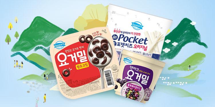 만원의행복3세트 구매시 무료배송