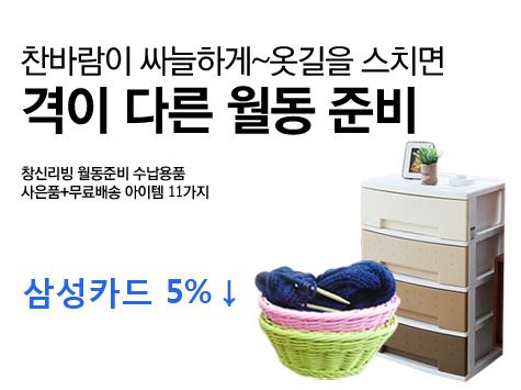 생활필수품 3M 욕실, 주방 어디든 생활필수품 3M과 함께