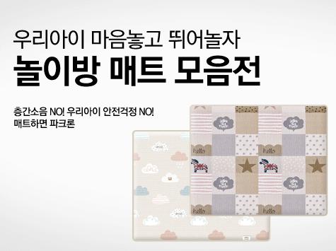 하다라보 폭탄특가 단 한방울로 기적의 보습하다 동원합배송 + 3만원이상 무료배송