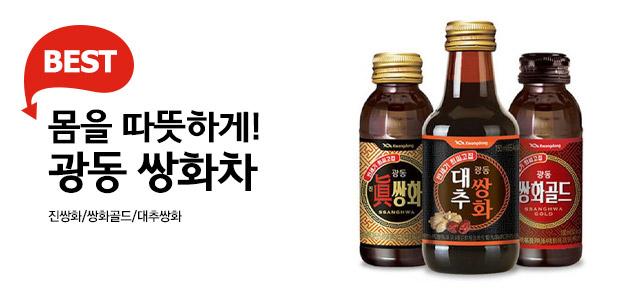 스마트 쇼핑 만원의 행복 3세트 구매 시 무료배송
