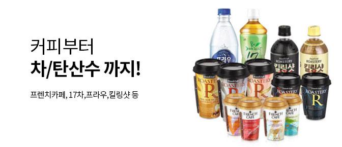2019년 올해의 브랜드 대상 아워홈 생수/김치/국탕찌개 외