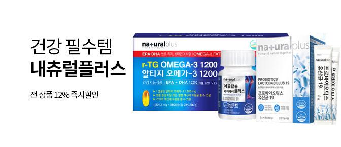 미리 준비하는 다이어트 대박 SALE 꿀팁까지!