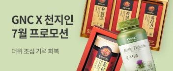 천지인 홍삼 추석 선물세트