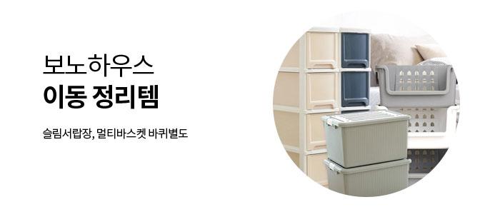 역시! 빨래엔 피죤~ BRAND WEEK! 더 깨끗하고,  더 향기롭게! 대한민국 대표 섬유유연제 피죤!